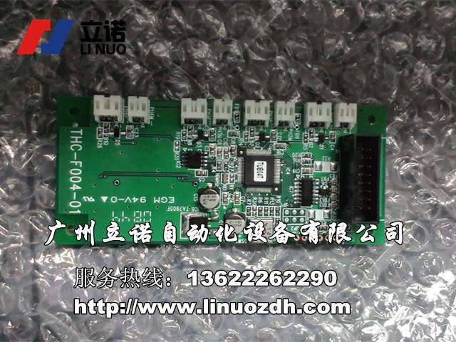 为广州某印刷企业维修ryobi印刷机油墨控制电路板